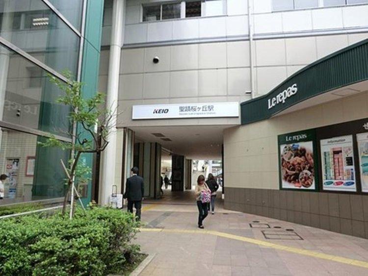 京王線【聖蹟桜ヶ丘駅】まで480m