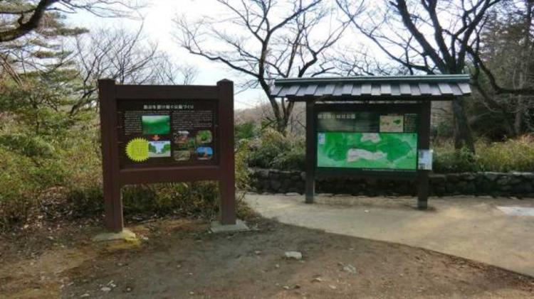 都立多摩丘陵自然公園 740m