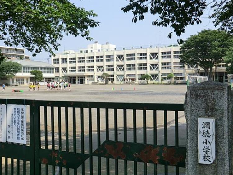潤徳小学校 950m