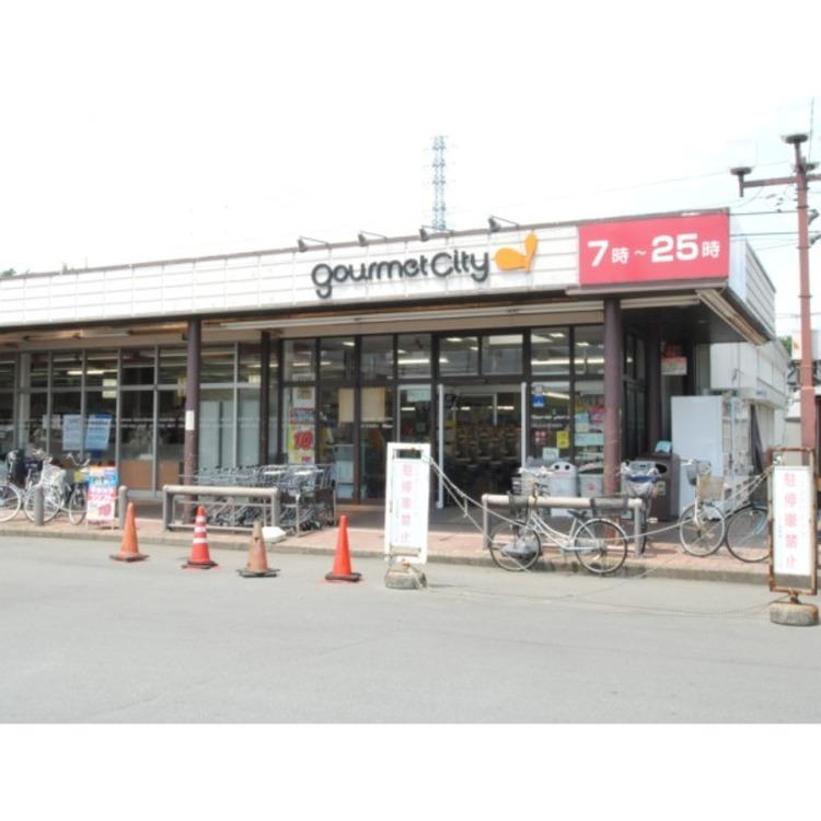 グルメシティ(約760m)