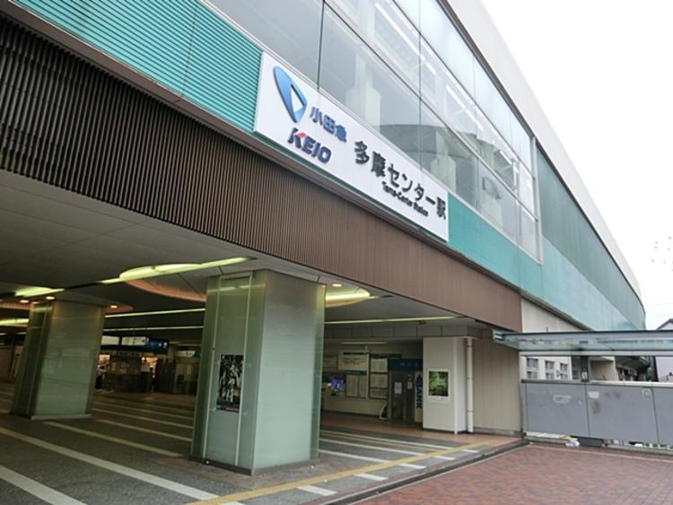 小田急多摩線小田急多摩センター駅