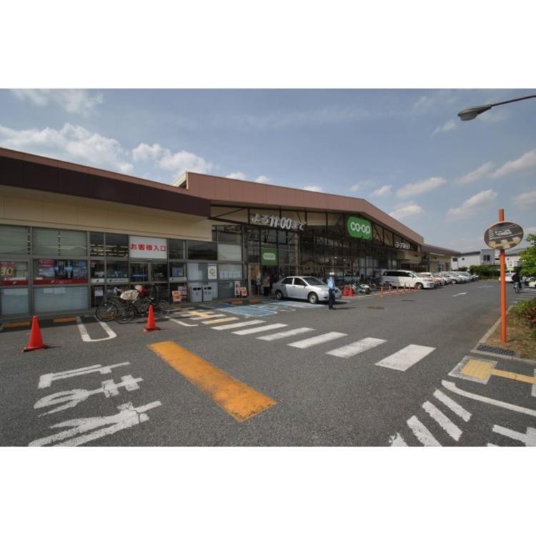 コープ新所沢店(約350m)