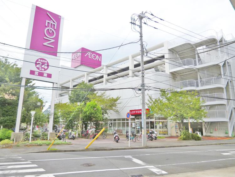 イオン駒岡店 距離550m