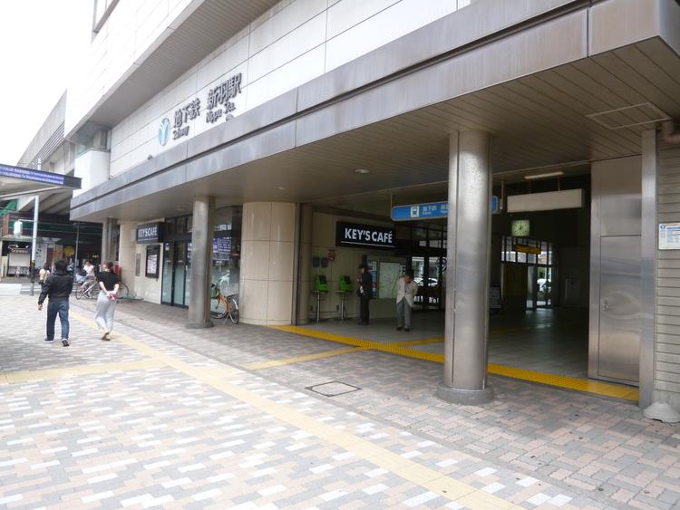 「新羽」駅  距離720m