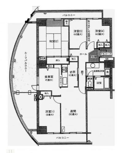 プラザシティ第4号棟 11階の物件画像