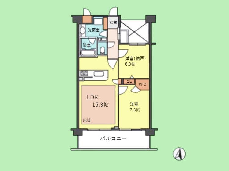 1SLDK  専有面積63.32平米、バルコニー面積12.60平米