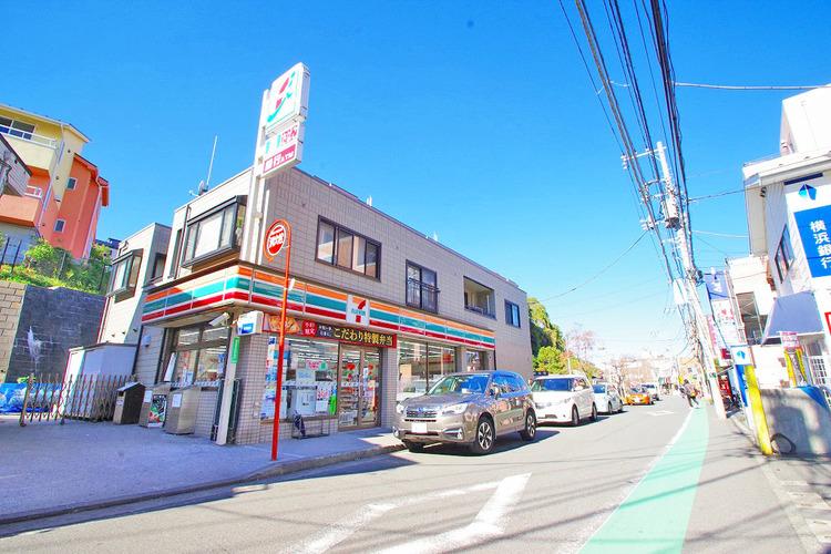 セブンイレブン横浜菊名駅前店 距離約950m