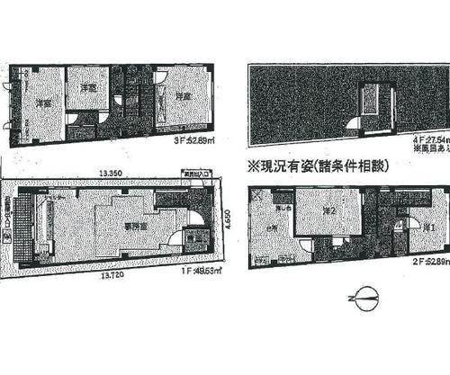 川崎市中原区小杉御殿町2丁目戸建の物件画像
