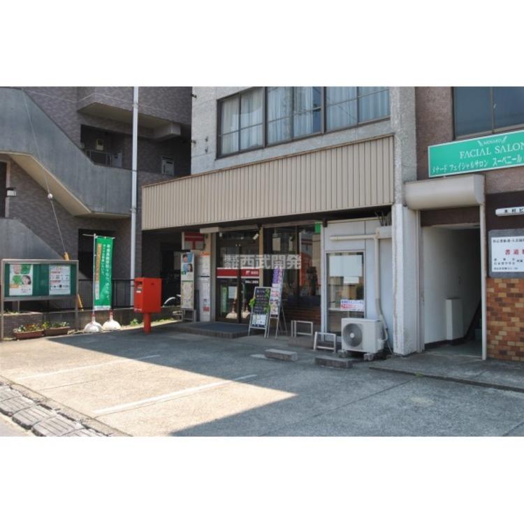 新狭山二郵便局(約550m)