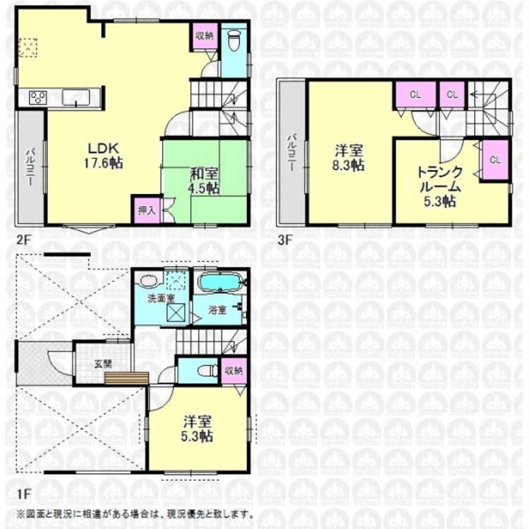 LDKに隣接した和室を開放すると22.1帖の大空間!