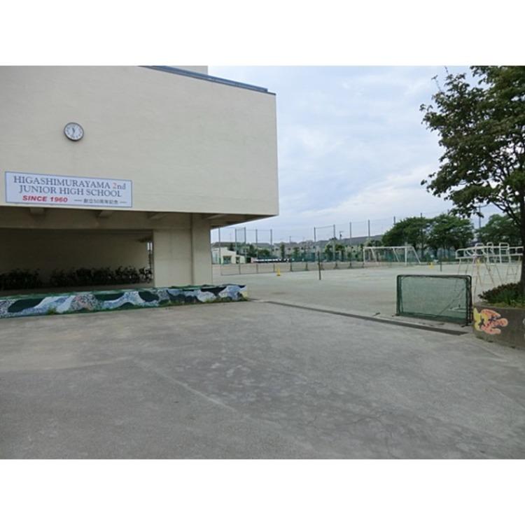 東村山市立第二中学校(約930m)