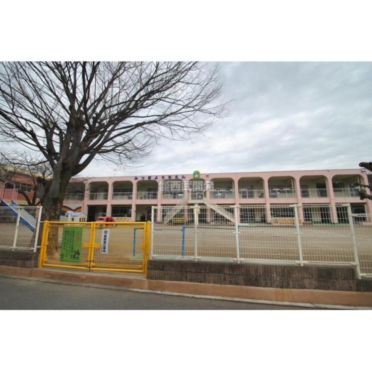 みつぎ幼稚園(約750m)