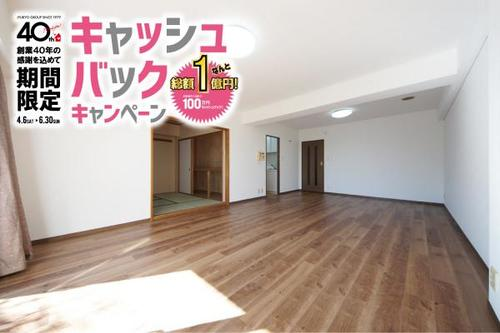 【売主】【新規リフォーム】エステ・スクエア武蔵藤沢の画像