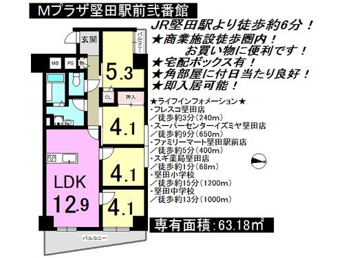 Mプラザ堅田駅前弐番館の物件画像