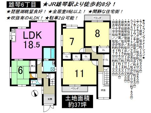 大津市 雄琴 一戸建て 4LDKの物件画像