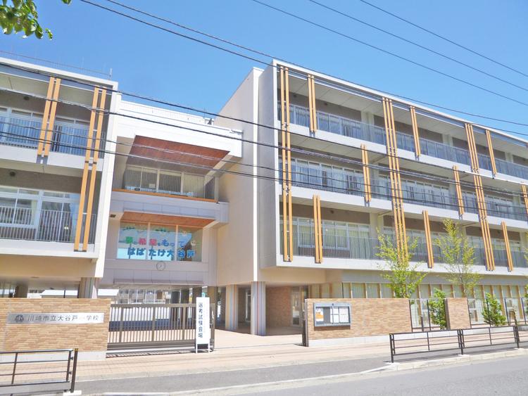 川崎市立大谷戸小学校 距離800m