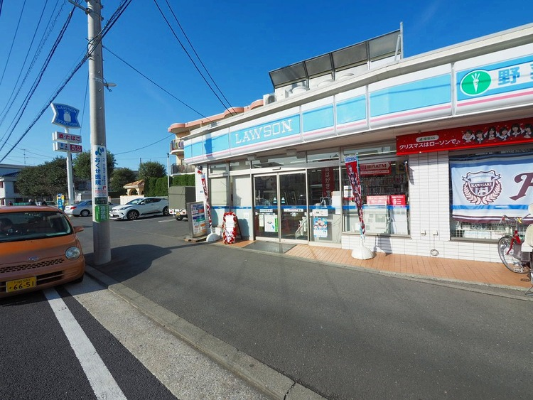 ローソン中原上小田中一丁目店 距離650m