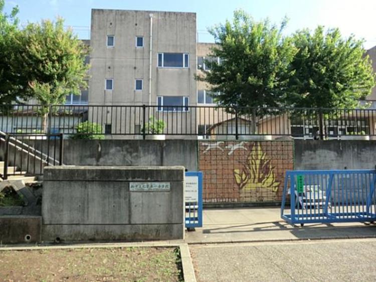 柏市立松葉第一小学校 1400m