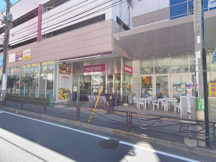 スーパー三和百合ヶ丘店B館 徒歩13分 1030m