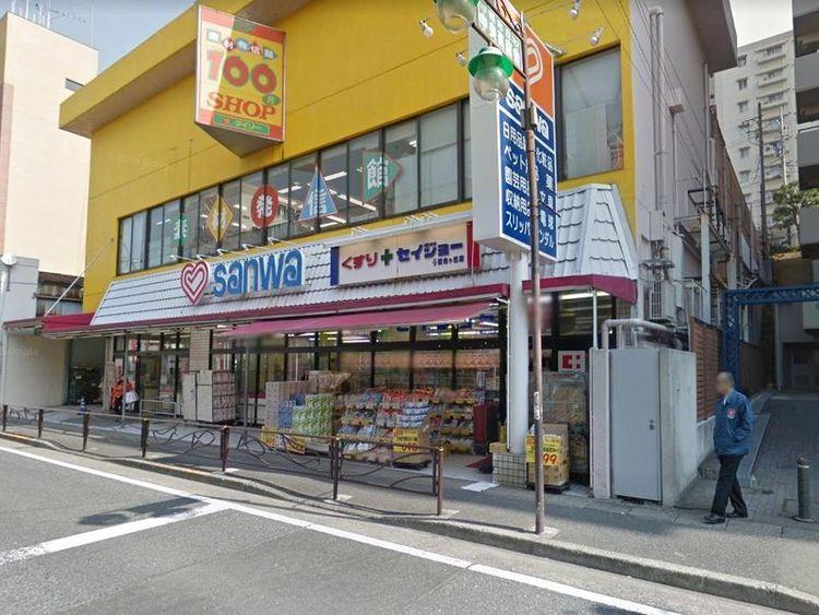 ココカラファイン百合丘店 徒歩13分 1030m