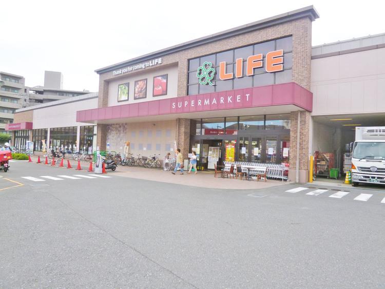 ライフ 大倉山店 距離700m