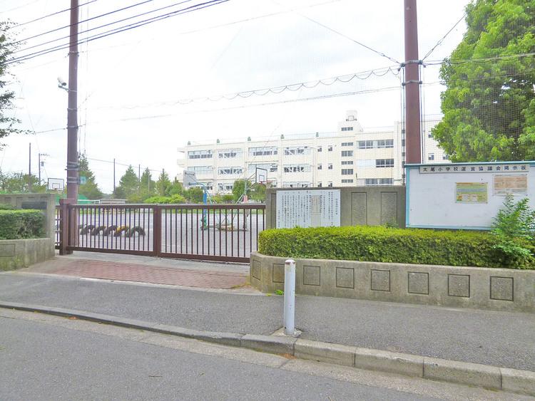 太尾小学校 距離190m