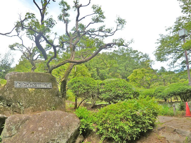 大倉山公園 距離950m