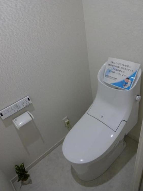 〇お掃除ラクラクのピカピカトイレです!