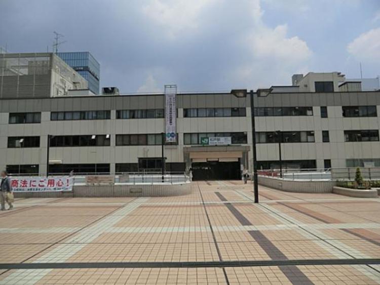 JR松戸駅 1200m