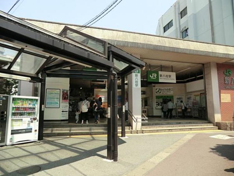 JR新八柱駅1040m