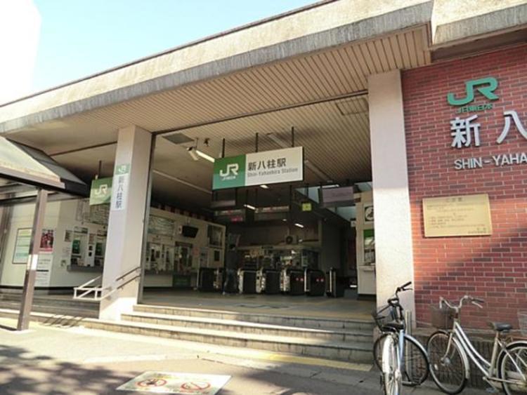新京成線「新八柱」駅