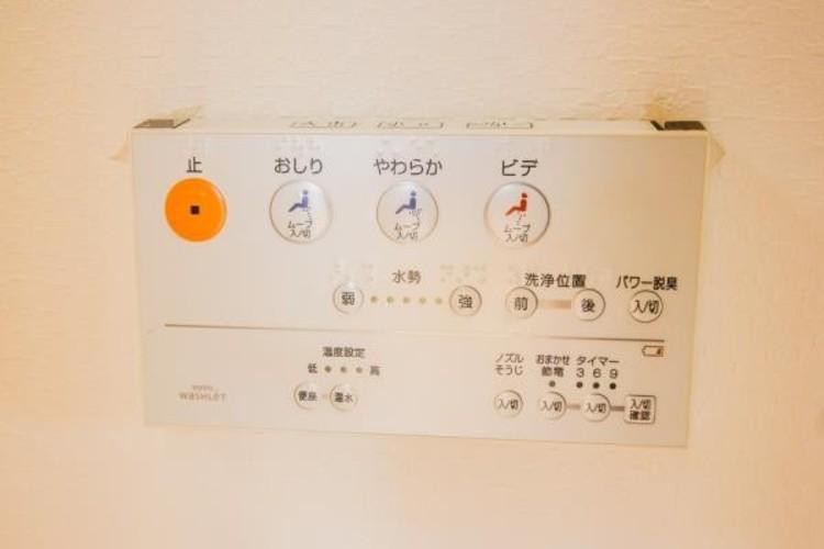 【洗浄機能付トイレ】