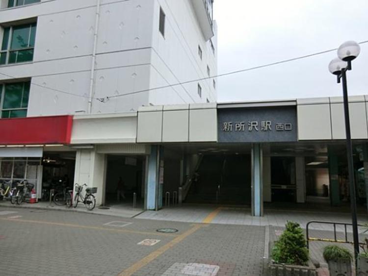 西武鉄道新所沢駅1120m