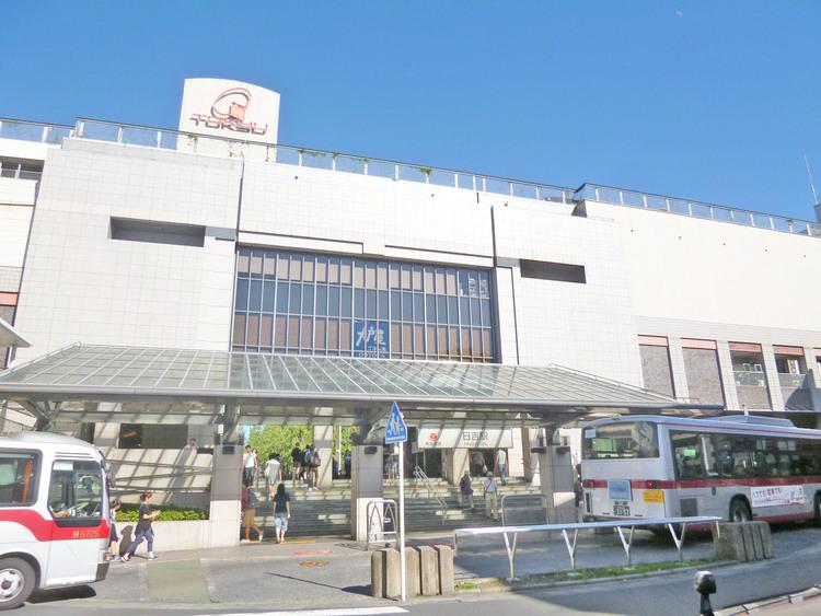 日吉駅 距離320m
