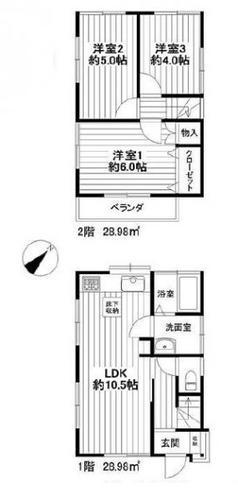 豊田駅 日野市多摩平 中古戸建の画像