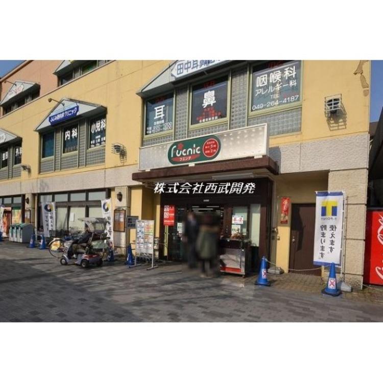 東武ストアフェンテふじみ野店(約800m)
