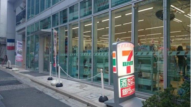 セブンイレブン六本木7丁目店まで294m 何かと便利な24時間営業のコンビニあります。