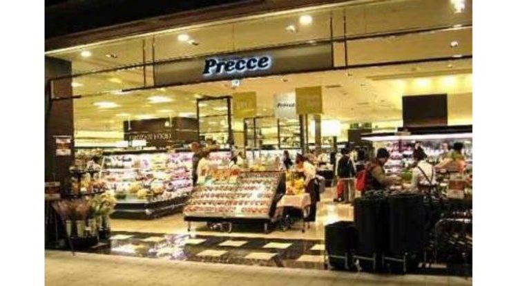 プレッセプレミアム東京ミッドタウン店まで488m 食にこだわる人たちのための食のライフスタイルスーパー