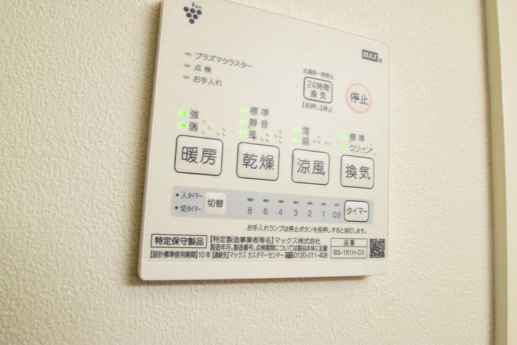 浴室暖房乾燥機を完備し、雨天時のお洗濯も安心の浴室設備
