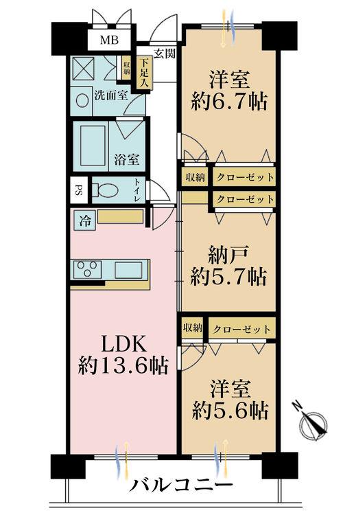 2LDK+S(納戸)、価格4380万円、専有面積73.29m2、バルコニー面積8.4m2