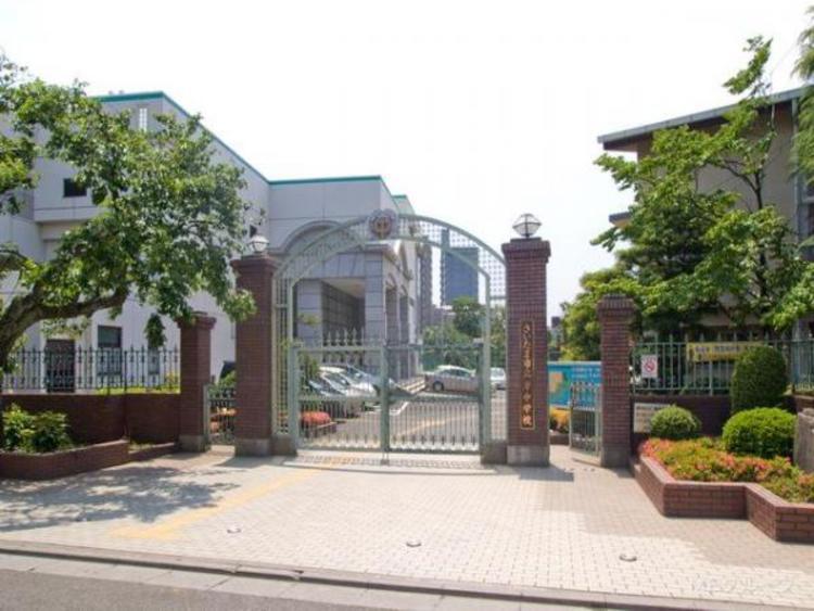 さいたま市立岸中学校 1010m