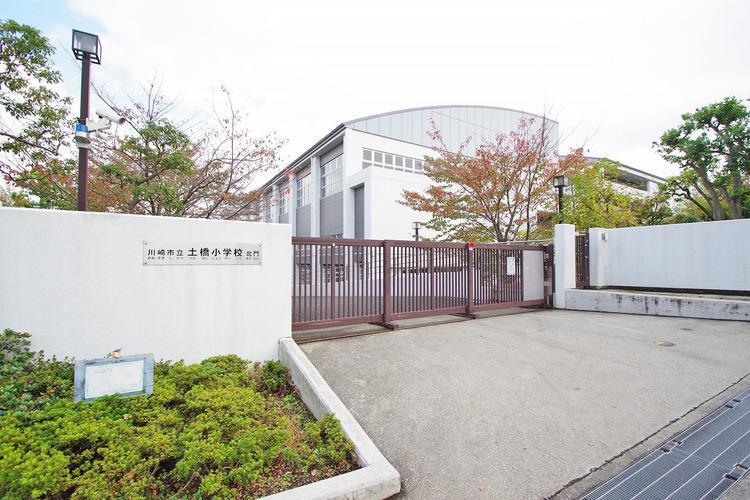 川崎市立土橋小学校 距離850m