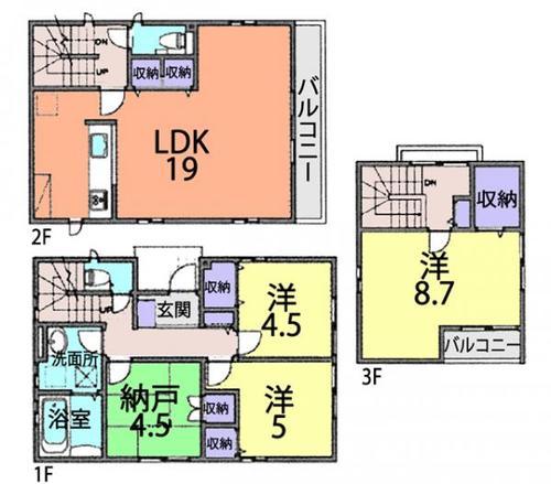 入間郡三芳町竹間沢 中古住宅の画像