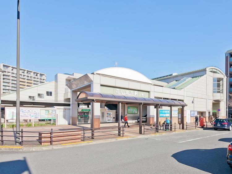 西武新宿線「花小金井駅」まで2200m