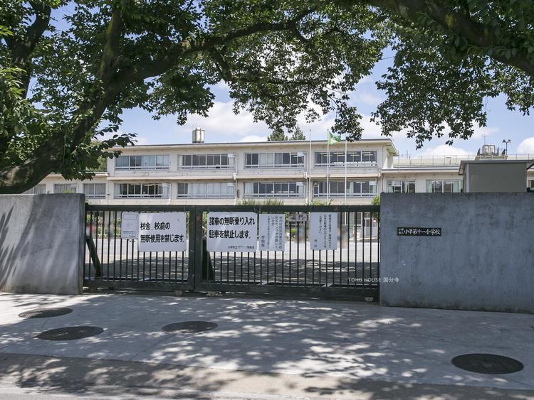 小平市立小平第十一小学校まで520m