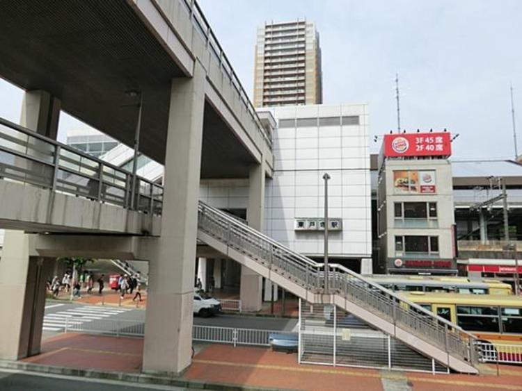 JR東戸塚駅からバス便9分 「柏尾台」バス停徒歩1分