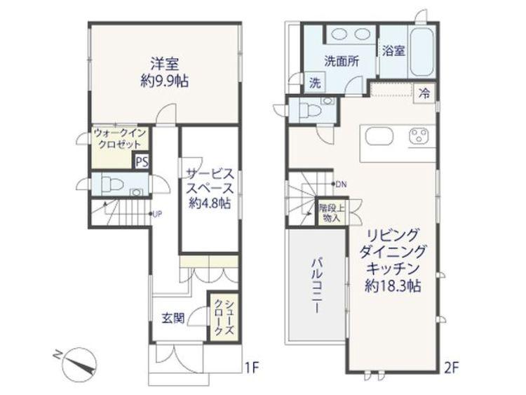 1LDK+S(納戸)、土地面積80.08m2、建物面積97.73m2
