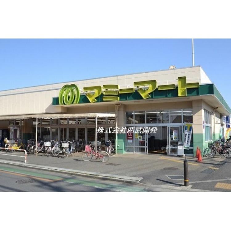マミーマート三芳店(約700m)