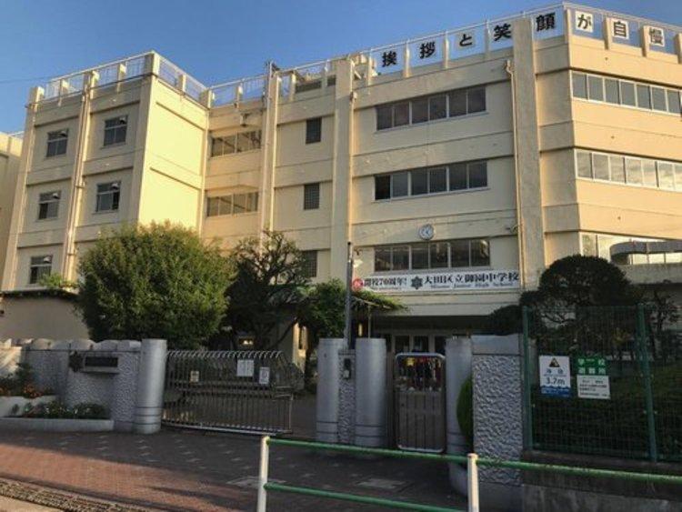 大田区立御園中学校まで1670m 普通学級の他に、不登校経験者のための相談学級、難聴の生徒のための難聴学級を設置している。また、外国人生徒の増加により、校内で日本語教育を行っている。