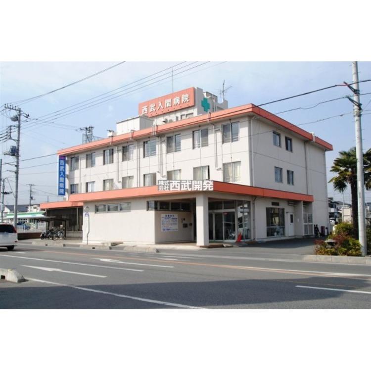 西武入間病院(約400m)